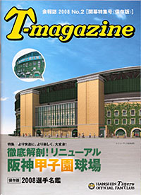 T-magazine No.2