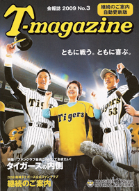 t-magazine2009no.03